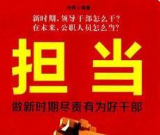 """学习""""十九大"""",系列丛书推荐"""