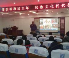 """溧阳市图书馆成功举办""""喜庆祥和过大年 民族文化代代传""""新春主题活动"""