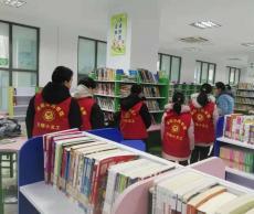 【活动回顾】图书馆里的文明小义工