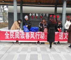 """溧阳市图书馆""""全民阅读春风行动""""有实效"""