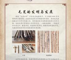 """溧阳市图书馆举办""""生花妙笔——中国古代笔文化""""图文展"""
