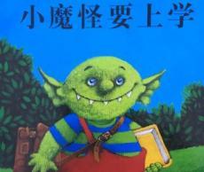 溧阳市图书馆亲子共读故事会第十三期开始报名啦!
