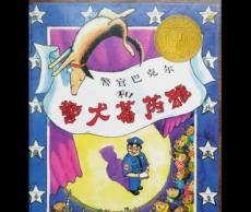 【活动报名】溧阳市图书馆亲子共读故事会第十四期开始报名啦