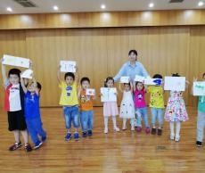 【活动回顾】溧阳市图书馆举办故事妈妈讲故事第五期——绘本故事《点点点》