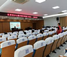 【活动回顾】溧阳市图书馆成功举办江苏省少儿数字图书馆线下活动——龙的传说
