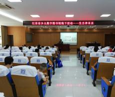 【活动回顾】溧阳市图书馆成功举办江苏省少儿数字图书馆线下活动——生旦净末丑