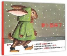 【活动报名】溧阳市图书馆亲子共读故事会第十九期开始报名
